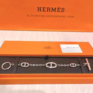 Hermes - HERMESエルメス ブレスレット ファランドール シルバー レギュラーサイズ