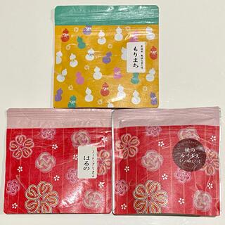 お茶3袋【最終値下げ】(茶)