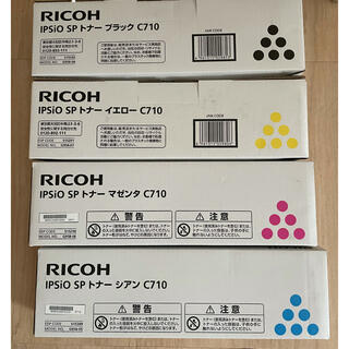 リコー(RICOH)のRICOH IPSiO SP トナーC710 4色セット(OA機器)