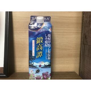 鍛高譚 900ml(焼酎)