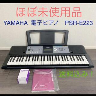 ヤマハ(ヤマハ)のYAMAHA  電子ピアノ PSR-E223(電子ピアノ)