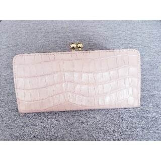 アンメートルキャレ(1metre carre)のアンメートルキャレ 長財布(財布)