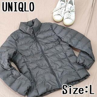 ユニクロ(UNIQLO)のUNIQLO ユニクロ ライトダウンジャケット ブルゾン アウター グレー L(ダウンジャケット)