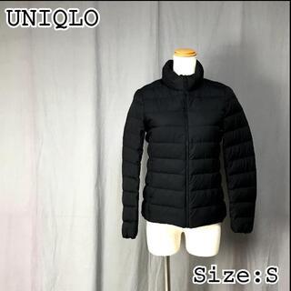 ユニクロ(UNIQLO)のUNIQLO ユニクロ 秋冬 ソフトライトダウンジャケット ブラック 黒 S(ダウンジャケット)