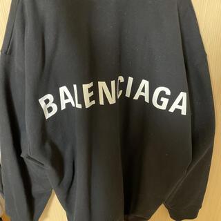 バレンシアガ(Balenciaga)のBALENCIAGA バレンシアガ パーカー(パーカー)