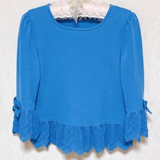 M'S GRACY - M'sグレイシーカットソー 7分丈袖 ブルー
