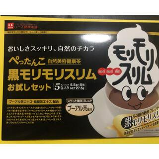 黒モリモリスリム お試しセット 5包 新品未開封(健康茶)