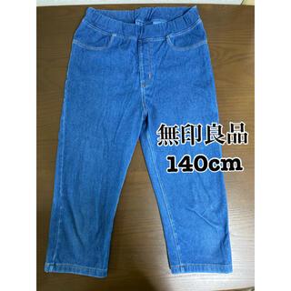 ムジルシリョウヒン(MUJI (無印良品))のらくらく動けるデニム 七分丈レギンスパンツ 140 ブルー(パンツ/スパッツ)
