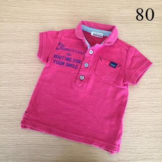 ブランシェス(Branshes)の80size★branshes 半袖ポロシャツ(Tシャツ)