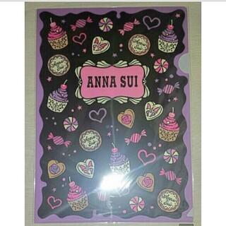 アナスイ(ANNA SUI)の新品 ANNA SUI アナスイ♪ノベルティ クリアファイル(ノベルティグッズ)