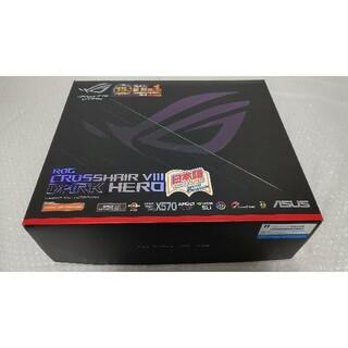 エイスース(ASUS)の美品 ASUS ROG CROSSHAIR VIII DARK HERO 570(PCパーツ)