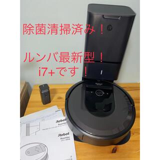 iRobot - iRobot ルンバ i7+