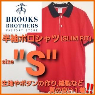 ブルックスブラザース(Brooks Brothers)のBROOKS BROTHERS ブルックスブラザーズ✨ポロシャツ‼️鹿の子素材(ポロシャツ)