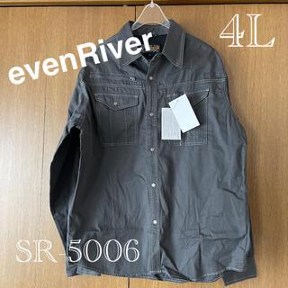 イーブンリバー(EVEN RIVER)の○新品タグ付き イーブンリバー純綿シャツ 4L(シャツ)