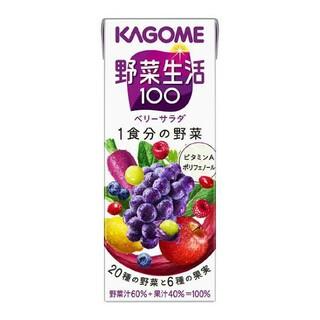 KAGOME - 48本 送料無料 野菜生活 ベリーサラダ 紫 カゴメ 野菜ジュース サプリ 健康