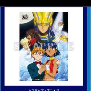 ふしぎの海のナディア Blu-ray予約特典(その他)