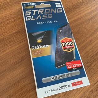 エレコム(ELECOM)のエレコム iPhone12・12 Pro 全面保護ガラスフィルム エッジ強化(保護フィルム)