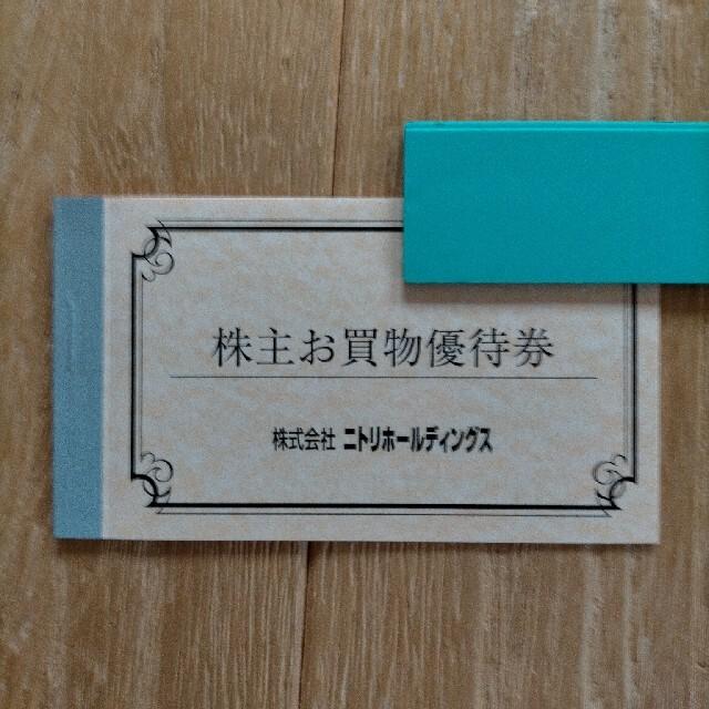 ニトリ(ニトリ)のニトリ 10%引き 株主優待券 4枚セット チケットの優待券/割引券(ショッピング)の商品写真