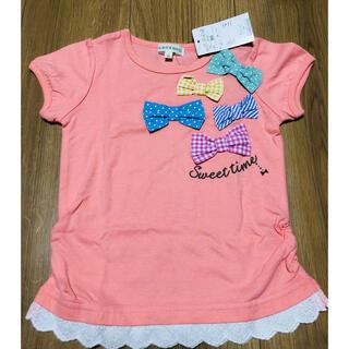 サンカンシオン(3can4on)の【新品未使用】 3can4on 半袖 Tシャツ 95センチ(Tシャツ/カットソー)
