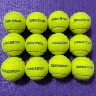 ブリヂストン(BRIDGESTONE)の硬式テニスボール 12個 ブリジストン(ボール)