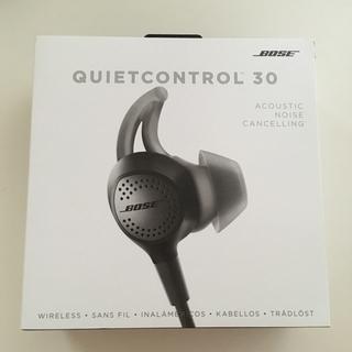BOSE - BOSE QUIETCONTROL30 QC30