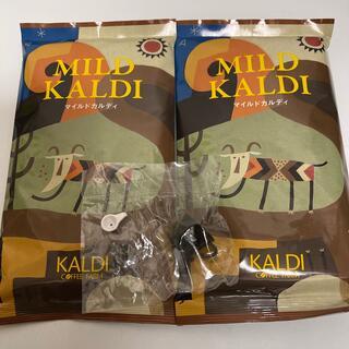 カルディ(KALDI)のマイルドカルディ 2袋 おまけ付き(コーヒー)