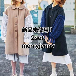 merry jenny - 新品未使用!2set.merryjenny コート