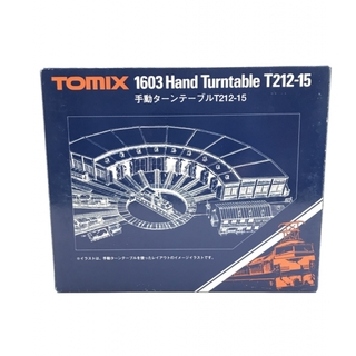 模型 TOMIX 1603(模型製作用品)