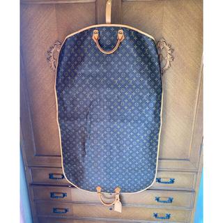 ルイヴィトン(LOUIS VUITTON)のルイヴィトン Louis Vuitton  ガーメント (旅行用品)