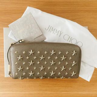 ジミーチュウ(JIMMY CHOO)のJIMMY CHOO ジミーチュウ 財布 カーキ ゴールド スタッズ(財布)