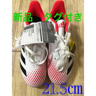 アディダス(adidas)のadidas アディダス スパイク 21.5cm 新品!(その他)