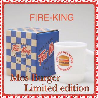 ファイヤーキング(Fire-King)の【限定品】ファイヤーキング Fire-King Japan モスバーガー(グラス/カップ)