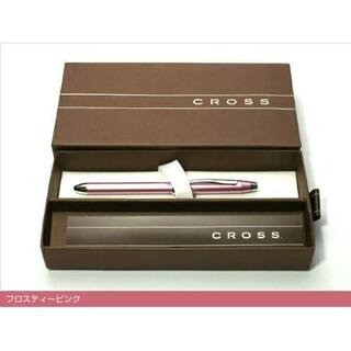 クロス(CROSS)のCROSS テックスリー ボールペン シャーペン ギフト ピンク プレゼント(ペン/マーカー)