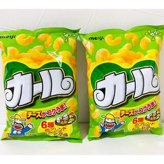 メイジ(明治)の明治 カール チーズ 2個 関西限定 お菓子セット(菓子/デザート)