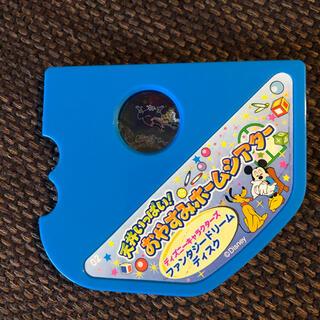 タカラトミー(Takara Tomy)のおやすみホームシアター ディスク(その他)