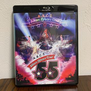 エービーシーズィー(A.B.C.-Z)のA.B.C-Z 5Stars 5Years Tour(Blu-ray) Blu-(ミュージック)