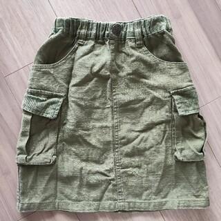ブリーズ(BREEZE)のBREEZE スカート 110cm(スカート)