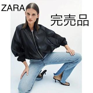 ZARA - ZARA オーガンザジャケット シースルー ブルゾン