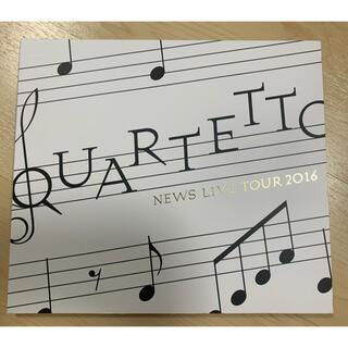 ニュース(NEWS)のNEWS LIVE TOUR 2016 QUARTETTO[初回盤・DVD](アイドル)