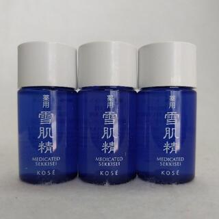 セッキセイ(雪肌精)の化粧水3本 Sサンプルセット コーセー雪肌精(化粧水/ローション)