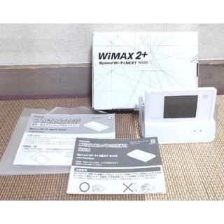 NEC - WiMAX2 モバイルルーター wx05 Wi-Fi wx04クレードル付き