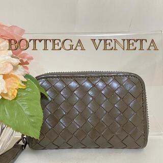 ボッテガヴェネタ(Bottega Veneta)の極々美品‼️✨ボッテガヴェネタ ラウンドファスナーイントレチャート レザー財布(コインケース/小銭入れ)