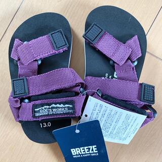 BREEZE - 未使用 BREEZE 13.0cm サンダル スポーツサンダル パープル