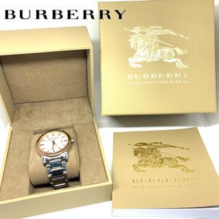 バーバリー(BURBERRY)のバーバリー 腕時計 ユニセックス デイト入り 箱付き+新品電池です☆(腕時計)