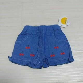 ムージョンジョン(mou jon jon)の新品タグ付き moujonjon ショートパンツ 90 さくらんぼ 刺繍(パンツ/スパッツ)