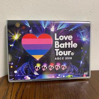 エービーシーズィー(A.B.C.-Z)のA.B.C-Z 2018 Love Battle Tour(DVD) DVD(ミュージック)