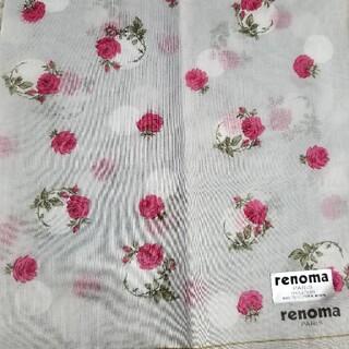 レノマ(RENOMA)のrenoma ハンカチ(ハンカチ)
