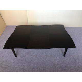 ☆ 送料無料 デザインテーブル 120cm  ウェーブ型 国産テーブル☆(ローテーブル)