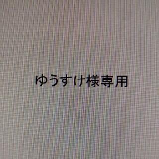 KONAMI - 遊戯王 ラッシュデュエル チョコミント限定カード