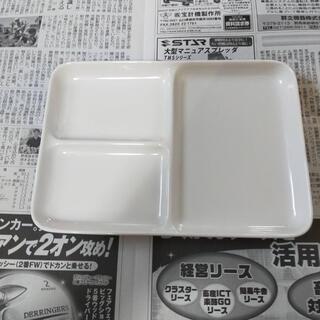 ムジルシリョウヒン(MUJI (無印良品))の新品未使用 無印良品 プレート 小(食器)